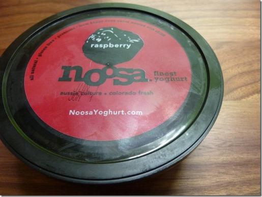 noosa1